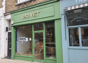 Retail shop currently fitted and with planning as beauty spa to Let - Other uses considered, 1,086 sq ft (101 sq m), Ground Floor, 214 Kensington Park Road, Notting Hill, London W11 | JMW Barnard Commercial Property Agents'; ?>