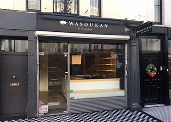 Ground Floor Shop to Let, 575 sq ft (53.4), Ground floor, 293 Westbourne Grove, Notting Hill, London, W11