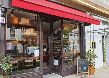 Shop & Basement To Let, Ground floor & basement, 305 Westbourne Grove, Notting Hill, London, W11 | JMW Barnard Commercial Property Agents'; ?>