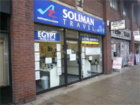 Shop and Basement To Let, Earls Court, London SW5