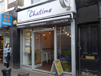 Ground Floor Shop to Let, 509 sq ft (47.3 sq m), Ground floor, 236 Portobello Road, London, W11